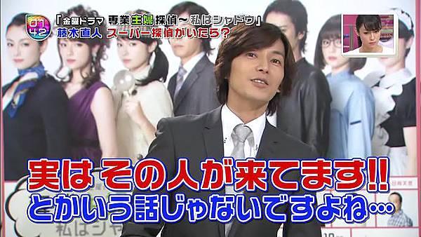 Ousama no Brunch - Sengyou Shufu Tantei (2011.10.15 704x396 XviD).avi_001154.025.jpg