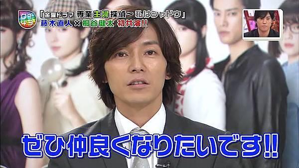 Ousama no Brunch - Sengyou Shufu Tantei (2011.10.15 704x396 XviD).avi_001240.999.jpg