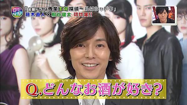 Ousama no Brunch - Sengyou Shufu Tantei (2011.10.15 704x396 XviD).avi_001247.329.jpg