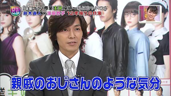 Ousama no Brunch - Sengyou Shufu Tantei (2011.10.15 704x396 XviD).avi_001221.285.jpg