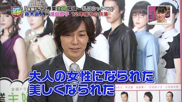 Ousama no Brunch - Sengyou Shufu Tantei (2011.10.15 704x396 XviD).avi_001208.606.jpg