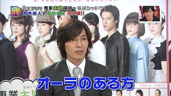 Ousama no Brunch - Sengyou Shufu Tantei (2011.10.15 704x396 XviD).avi_001234.391.jpg