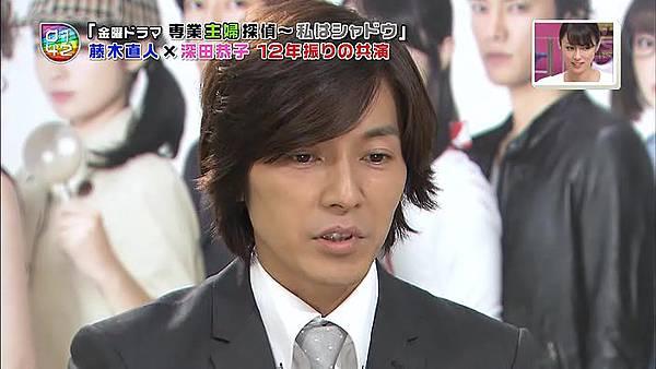 Ousama no Brunch - Sengyou Shufu Tantei (2011.10.15 704x396 XviD).avi_001210.636.jpg