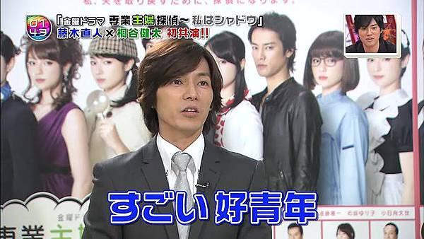Ousama no Brunch - Sengyou Shufu Tantei (2011.10.15 704x396 XviD).avi_001225.645.jpg