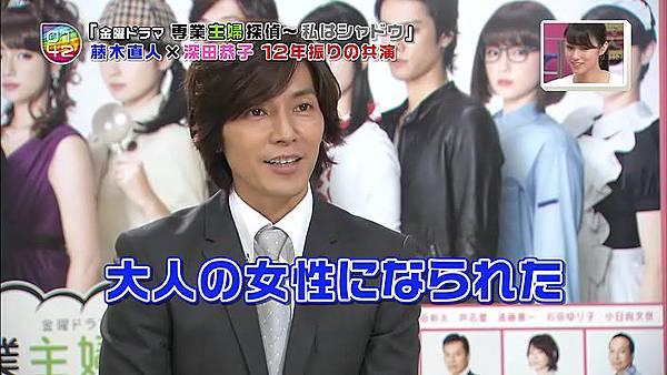 Ousama no Brunch - Sengyou Shufu Tantei (2011.10.15 704x396 XviD).avi_001206.096.jpg