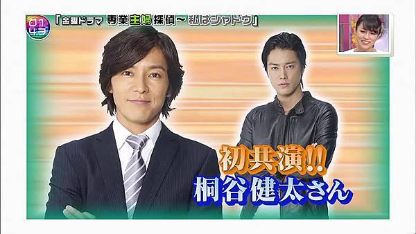 Ousama no Brunch - Sengyou Shufu Tantei (2011.10.15 704x396 XviD).avi_001221.491.jpg