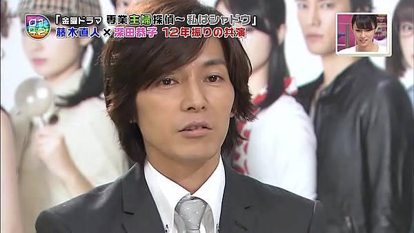 Ousama no Brunch - Sengyou Shufu Tantei (2011.10.15 704x396 XviD).avi_001213.173.jpg