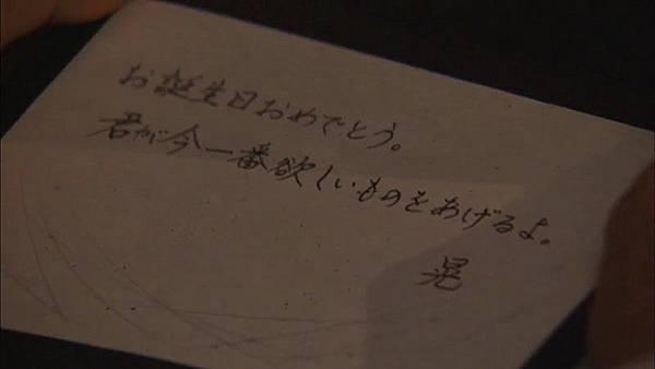 Sengyou Shufu Tantei ~ Watashi wa Shadow ep04 (450p x264).mp4_004244.509.jpg