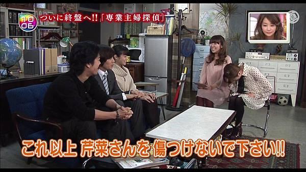 20111126.avi_20111202_120348.jpg