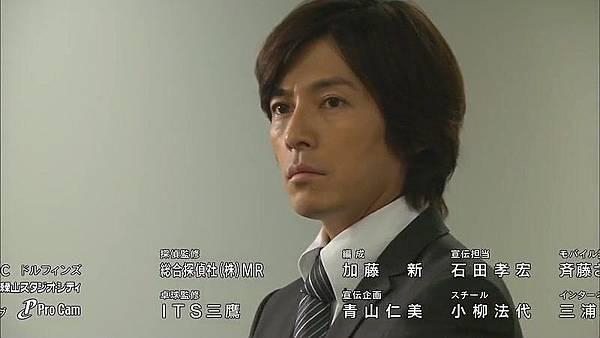 Sengyou Shufu Tantei ~ Watashi wa Shadow ep07 (450p x264).mp4_004400.615.jpg
