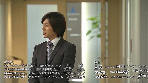 Sengyou Shufu Tantei ~ Watashi wa Shadow ep07 (450p x264).mp4_004357.638.jpg