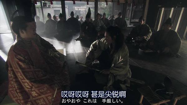 .Tairano.Kiyomori.Ep02.Chi_Jap.HDTVrip.1024X576-YYeTs.mkv_001811.009.jpg