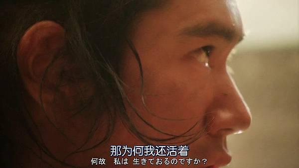 .Tairano.Kiyomori.Ep02.Chi_Jap.HDTVrip.1024X576-YYeTs.mkv_003231.034.jpg
