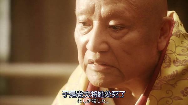 .Tairano.Kiyomori.Ep02.Chi_Jap.HDTVrip.1024X576-YYeTs.mkv_003014.981.jpg