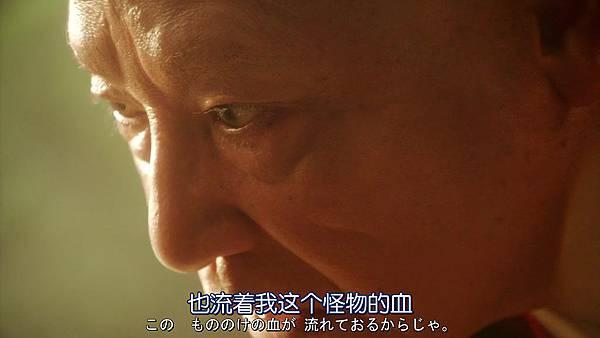 .Tairano.Kiyomori.Ep02.Chi_Jap.HDTVrip.1024X576-YYeTs.mkv_003253.627.jpg