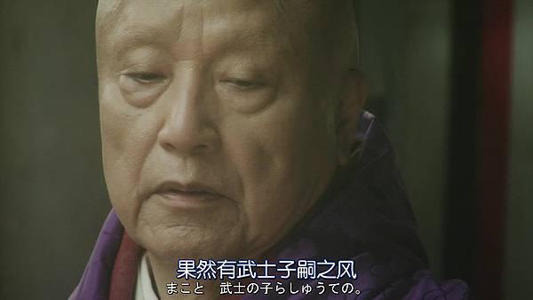 .Tairano.Kiyomori.Ep02.Chi_Jap.HDTVrip.1024X576-YYeTs.mkv_003920.303.jpg