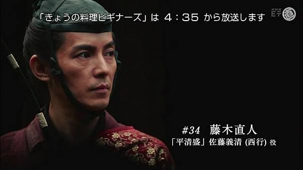 ドラマチックアクターズファイル「藤木直人」.avi_000017.215.jpg
