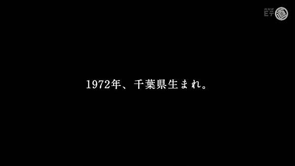 ドラマチックアクターズファイル「藤木直人」.avi_000105.672.jpg