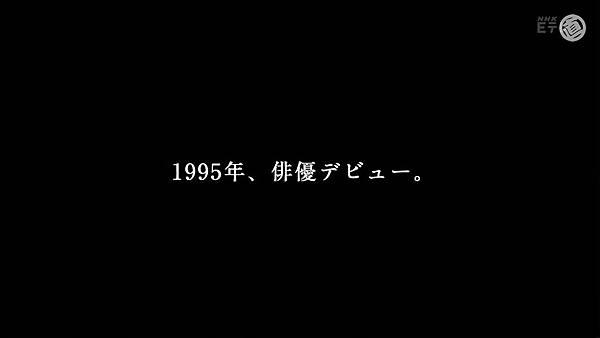ドラマチックアクターズファイル「藤木直人」.avi_000111.264.jpg