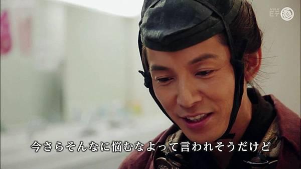 ドラマチックアクターズファイル「藤木直人」.avi_000241.284.jpg