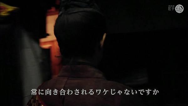 ドラマチックアクターズファイル「藤木直人」.avi_000221.843.jpg