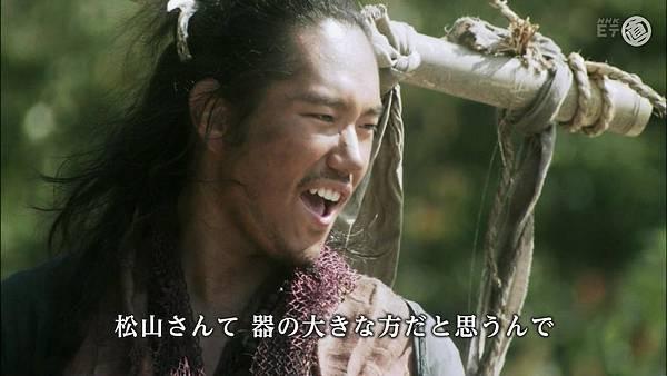 ドラマチックアクターズファイル「藤木直人」.avi_000325.449.jpg