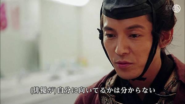 ドラマチックアクターズファイル「藤木直人」.avi_000247.202.jpg