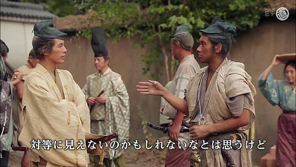 ドラマチックアクターズファイル「藤木直人」.avi_000336.226.jpg