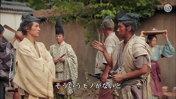 ドラマチックアクターズファイル「藤木直人」.avi_000335.090.jpg