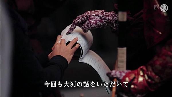 ドラマチックアクターズファイル「藤木直人」.avi_000430.282.jpg