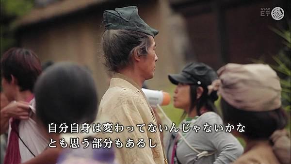 ドラマチックアクターズファイル「藤木直人」.avi_000445.354.jpg