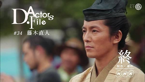 ドラマチックアクターズファイル「藤木直人」.avi_000500.851.jpg
