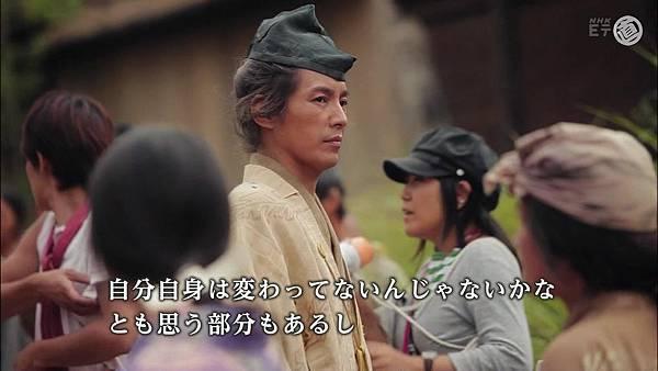 ドラマチックアクターズファイル「藤木直人」.avi_000444.899.jpg