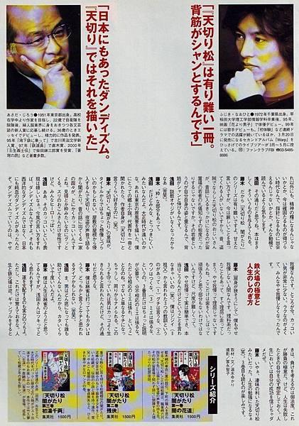 scan10706.jpg