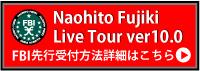 bn_tour2012_v10