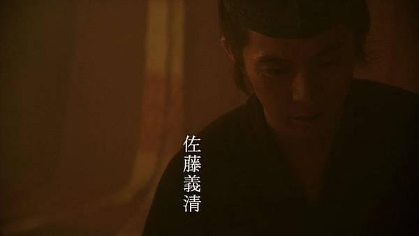 Taira.no.Kiyomori.E06.720p.HDTV.x264.AAC-YYeTs.mkv_001303.449