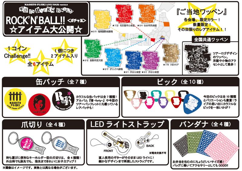 item010_big