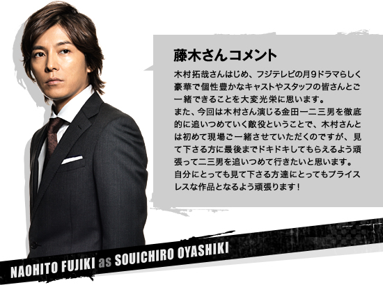 fujiki_comme