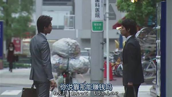 PRICELESS.Ep01.Chi_Jap.HDTVrip.704X396-YYeTs人人影视[(009103)10-20-03]