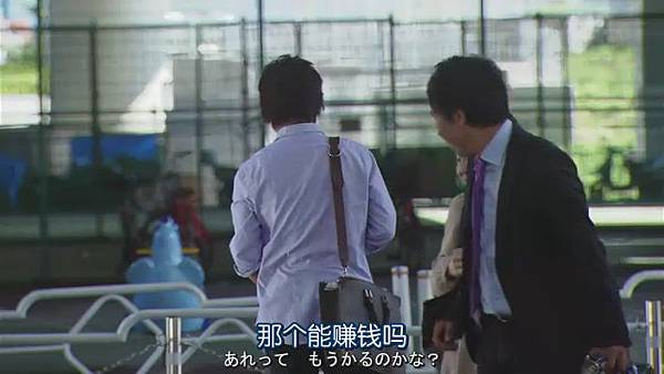 PRICELESS.Ep01.Chi_Jap.HDTVrip.704X396-YYeTs人人影视[(088412)10-28-21]