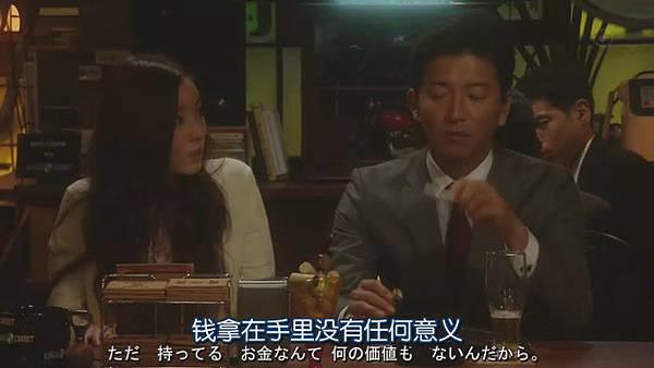 PRICELESS.Ep01.Chi_Jap.HDTVrip.704X396-YYeTs人人影视[(017306)10-24-08]