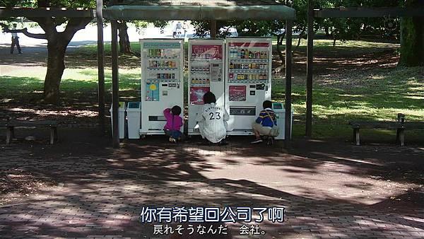 PRICELESS.Ep02.Chi_Jap.HDTVrip.1024X576-YYeTs人人影视.mkv_001245.019