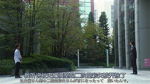 PRICELESS.Ep02.Chi_Jap.HDTVrip.1024X576-YYeTs人人影视.mkv_004152.911