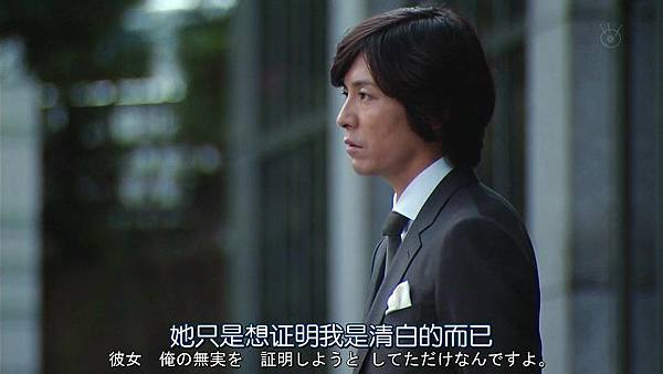 PRICELESS.Ep02.Chi_Jap.HDTVrip.1024X576-YYeTs人人影视.mkv_004203.152