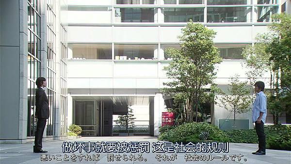 PRICELESS.Ep02.Chi_Jap.HDTVrip.1024X576-YYeTs人人影视.mkv_004211.054