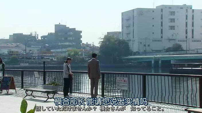 PRICELESS.Ep03.Chi_Jap.HDTVrip.704X396-YYeTs人人影视.rmvb_001136.231