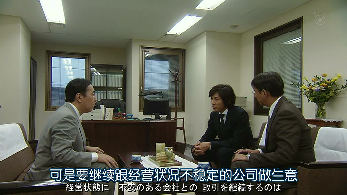 PRICELESS.Ep03.Chi_Jap.HDTVrip.704X396-YYeTs人人影视.rmvb_002142.794