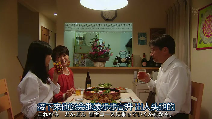 PRICELESS.Ep03.Chi_Jap.HDTVrip.704X396-YYeTs人人影视.rmvb_000615.442