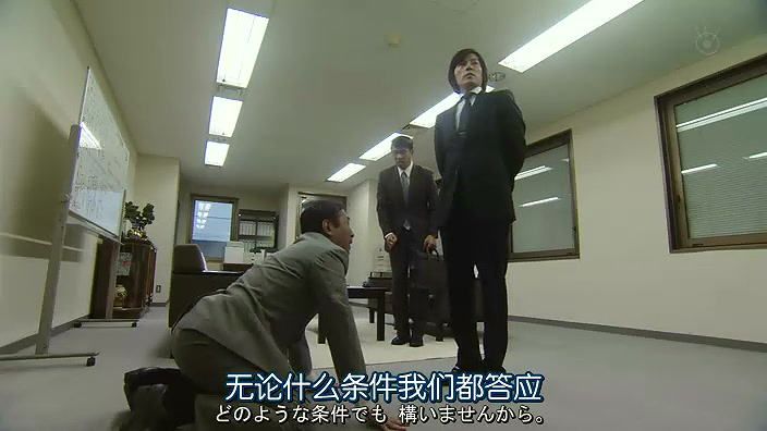 PRICELESS.Ep03.Chi_Jap.HDTVrip.704X396-YYeTs人人影视.rmvb_002204.460