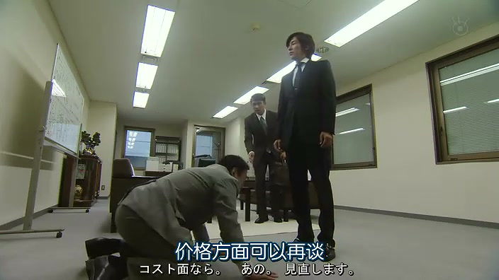 PRICELESS.Ep03.Chi_Jap.HDTVrip.704X396-YYeTs人人影视.rmvb_002202.391